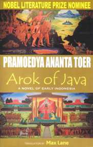 Arok of Java