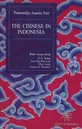 CHINESE PRAM