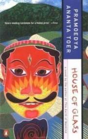 house-glass-pramoedya-ananta-toer-paperback-cover-art